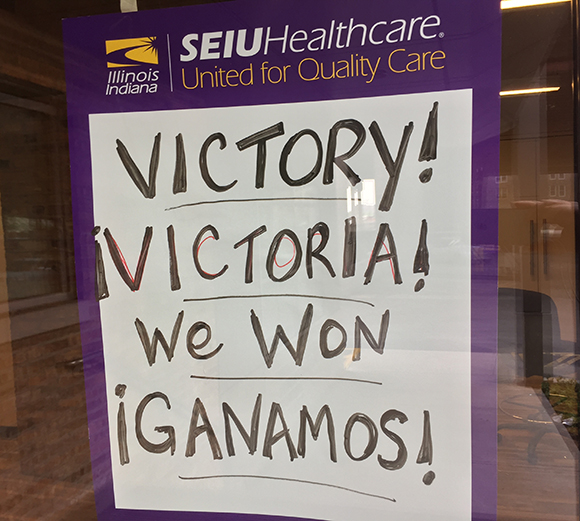victorysign_nursinghomes_580