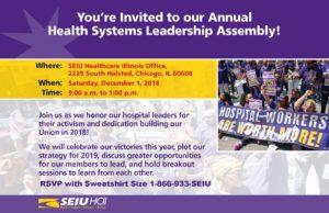 SEIU145_HS_Leadership_Assembly_Invitation_Graphic_v3