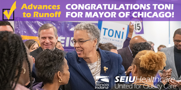 Congrats Toni Preckwinkle Runoff 580 JPEG