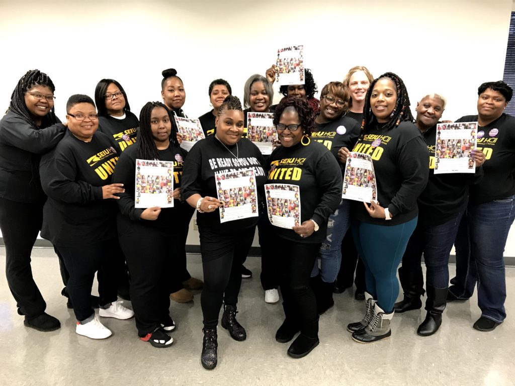 St. Louis University Hospital's bargaining committee celebrates our tentative agreement on Jan. 10th. 2019 after our contract campaign that saw incredible improvements for our workers.